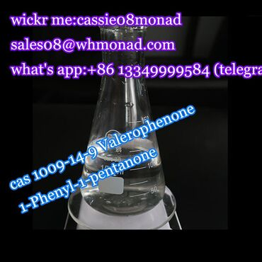 Cas 1009-14-9 Valerophenone 1-Phenyl-1-pentanonePls contact us for