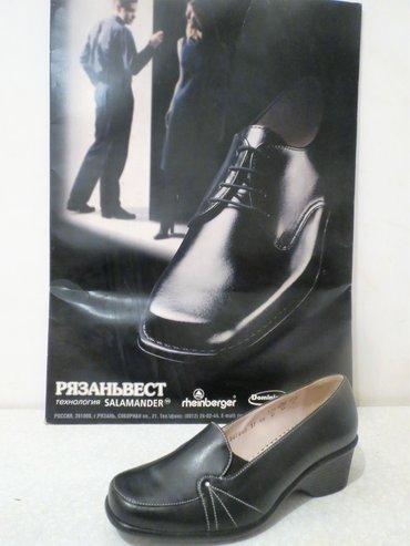 Sumqayıt şəhərində Немецкая обувь.Натуральная кожа.Размеры 38.39.40.