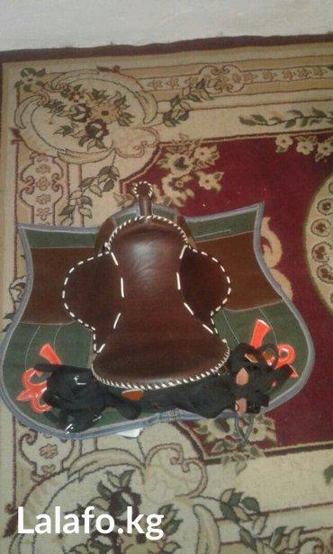 Седло продаю. принимаю заказы в Бишкек