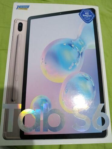 графический планшет бишкек in Кыргызстан | ПЛАНШЕТЫ: Продаю новый и ни разу неюзанный планшет Samsung s6. Память 128 Гб