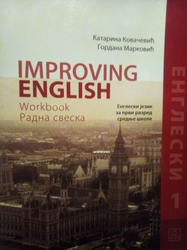 Engleski - Smederevo