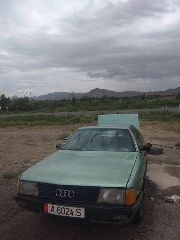 Транспорт - Баткен: Audi 100 1.8 л. 1985