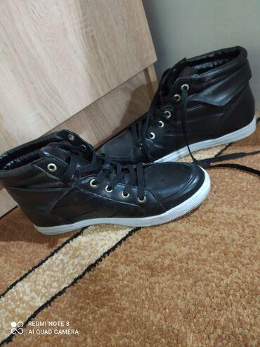 Личные вещи - Тынчтык: Другая женская обувь
