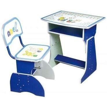 Bmw x6 m50d servotronic - Srbija: 🥳Sto i stolica Zeka i AzbukaCena: 7.999 din.Savršen poklon za male