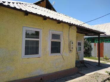 samovar ne jelektricheskij в Кыргызстан: Продам Дом 65 кв. м, 4 комнаты