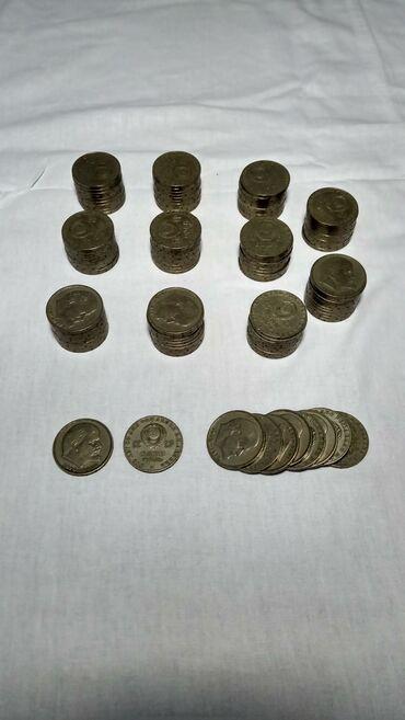 Монеты - Азербайджан: Российские рубли в количестве 54 штуки. Юбилейная серия. 1 штука - 50
