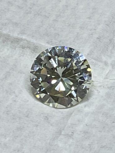 Ρούχα Γάμου & Αξεσουάρ - Ελλαδα: Διαμάντι για μονόπετρο βάρους 2,93 καράτια με πιστοποιητικόEstimated