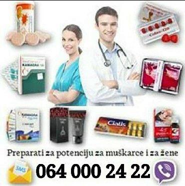 Prokuplje - Srbija: Kamagra Niš - Leskovac - ProkupljeKamagra Gel (staro i novo pakovanje)