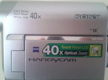 Videokamera Sony в Gəncə