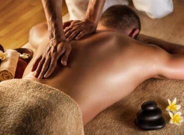 Массаж Массаж на дому.  Профессионалный и расслабляющий массаж + Шугар