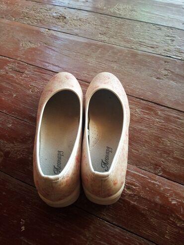 Личные вещи - Узген: Туфли