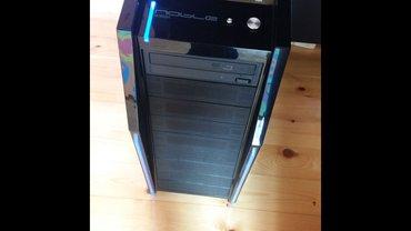 Bakı şəhərində ●MaarifInter (R) Core (TM) i7-2600 CPU @ 3.40GHz, (8