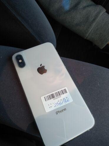 Б/У iPhone Xs 256 ГБ Белый
