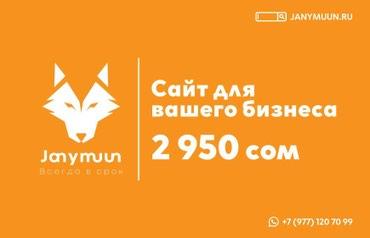 ad-image-50757370