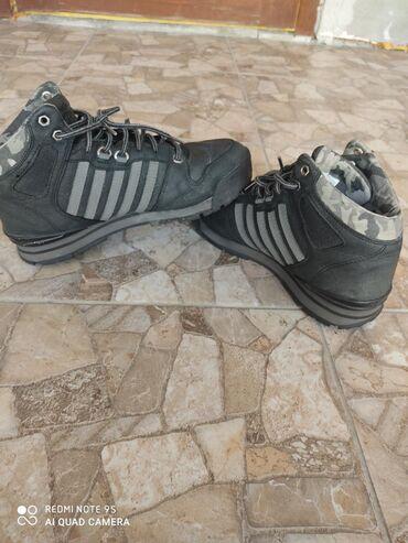 Ботинки Деми сезон натур. Кожа нуга .размер 41 цена 1000