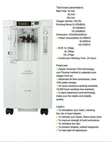 Продаю кислородный концентратор турецкий, ниже себестоимости. Самые