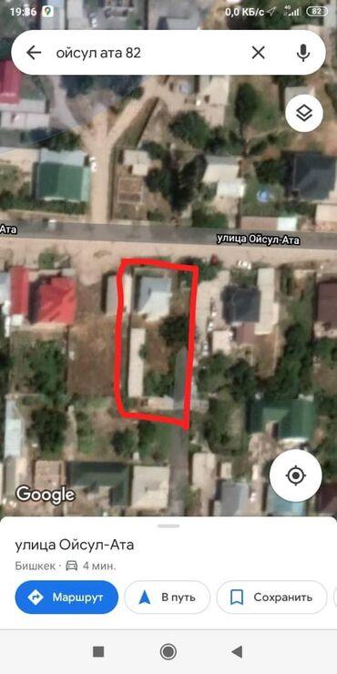 дом продам в Кыргызстан: Арча Бешик  дом Участок  Продается 8сот одна этажный ближе к ю