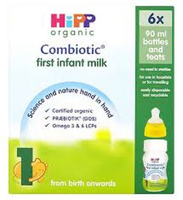 HiPP Organic 1 Combiotic First Infant Milk 1 from Birth Onwards σε Nikolaos Skoufas