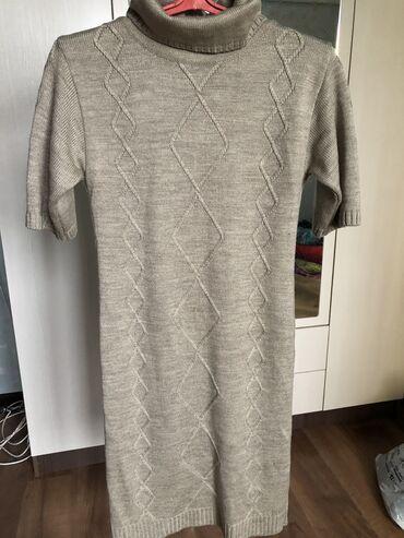 Платье Коктейльное Zara