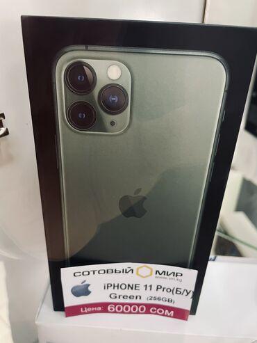 IPhone 11 Pro | 256 ГБ | Зеленый Б/У | Гарантия, Отпечаток пальца, Беспроводная зарядка