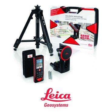 Лазерный дальномер Leica DISTO D510 в комплекте Официальные