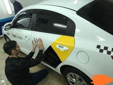 Регистрация Яндекс ТаксиПодключение Яндекс ТаксиЯндекс Яндекс