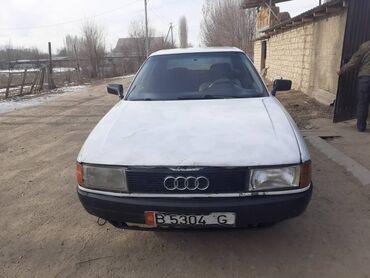купить обруч для талии в Кыргызстан: Audi 80 1.8 л. 1990