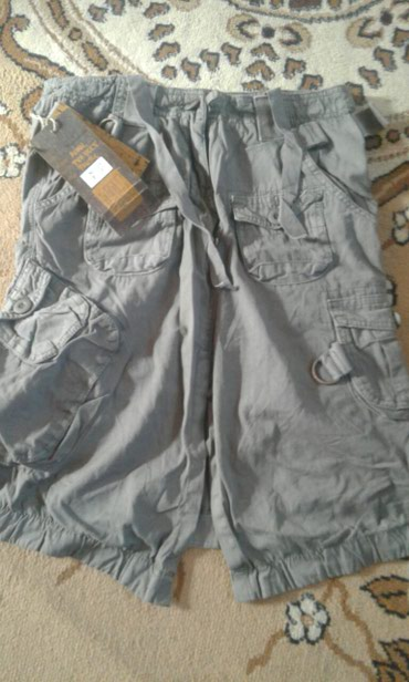 Продаю новую юбку.Размер 26.Район баят