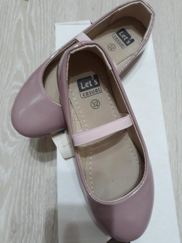 размер не подошел в Кыргызстан: Туфли новые. не подошел размер. очень стильные и нарядные. цвет очень