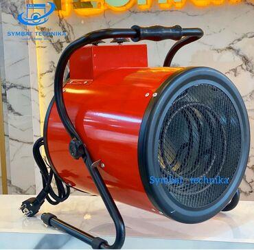 5 КВ  Электрическая тепловая пушка  3 года гарантии Цена 6500 ________