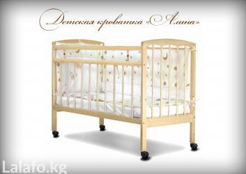 Детская кроватка без ящиков, деревянная (массив сосна) в Бишкек