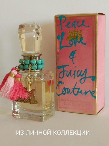 """juicy couture купальник в Кыргызстан: Аромат """"Peace, Love & Juicy Couture"""" от Juicy Couture"""