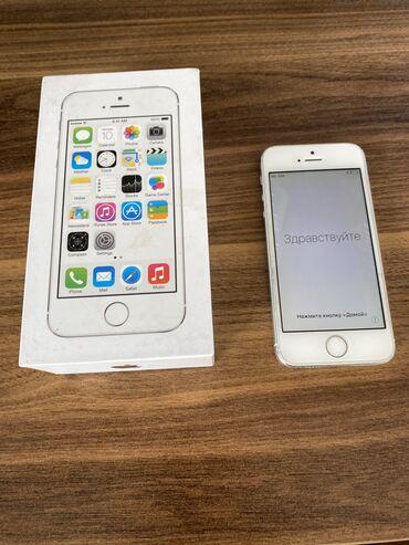 5 barmaq - Azərbaycan: Iphone 5 s silver. Ilk sahibiyem. Telefon yaxwi veziyyetdedir. Ekrani