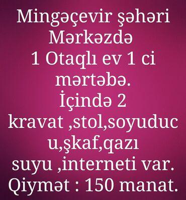 Mənzil kirayə verilir: 1 otaqlı, 22 kv. m, Mingəçevir