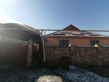 банки 3 литра в Кыргызстан: Продам Дом 100 кв. м, 3 комнаты