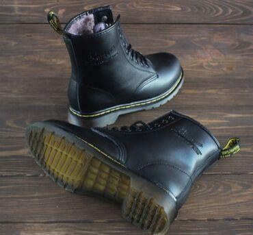 Кожаные зимние ботинки Dr. Martens