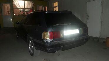 Автомобили - Чолпон-Ата: Audi S4 2 л. 1991