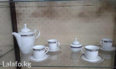 Купите чайный сервиз- Примете в Бишкек