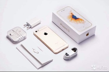 iphone-6s-16gb-gold в Азербайджан: Yeni baglı karobkada Original Apple İPhone 6s Gold 16GB magazada