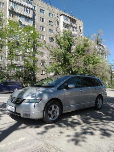 Honda Odyssey 2004 в Лебединовка