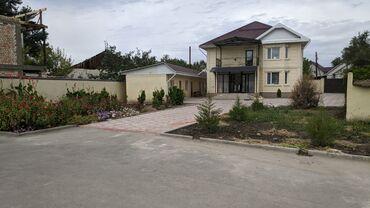уй сатам в Кыргызстан: Продам Дом 240 кв. м, 5 комнат