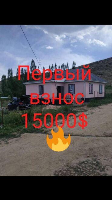 дом на иссык куле купить в Кыргызстан: 115 кв. м 4 комнаты, Евроремонт, Парковка, Подвал, погреб