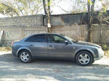 Audi A4 2 л. 2001