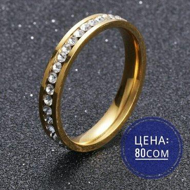 Шикарное кольцо! в Бишкек