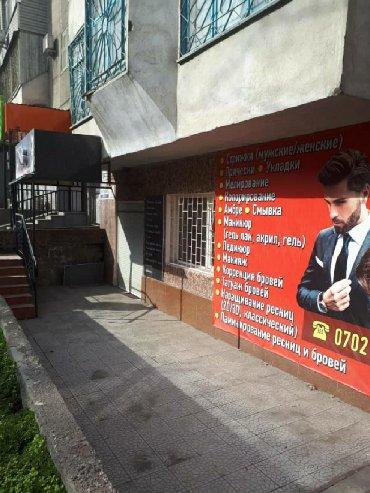 коммерческое-помещение в Кыргызстан: Продаю!.Коммерческое помещение. 137м2. Уметалиева. Сыдыкова.  В данный