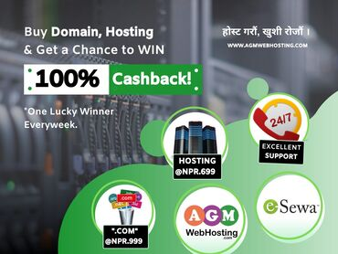 Cheapest Hosting with CashBackOffer - AGM Web HostingNow Enjoy Extra