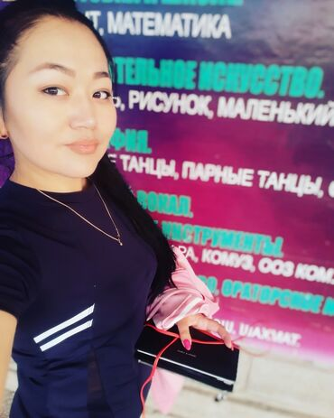 Работа - Кашка-Суу: Срочно требуется педагог английского языка,Педагог турецкого
