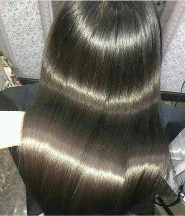 Кератиновое выпрямление волос в Бишкек