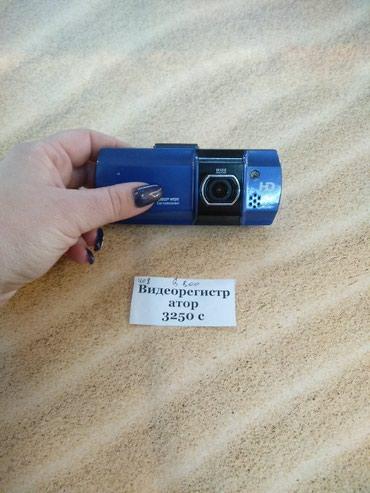 В машину видеорегистратор модель g800 в Бишкек