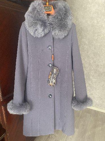 palto loreta в Кыргызстан: Продаю новое пальто! Турецкая фирма Loreta, размер 42, цвет серо - син